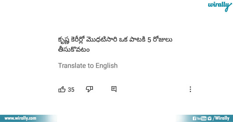 11.Comments On Krishna's Jumbare Song