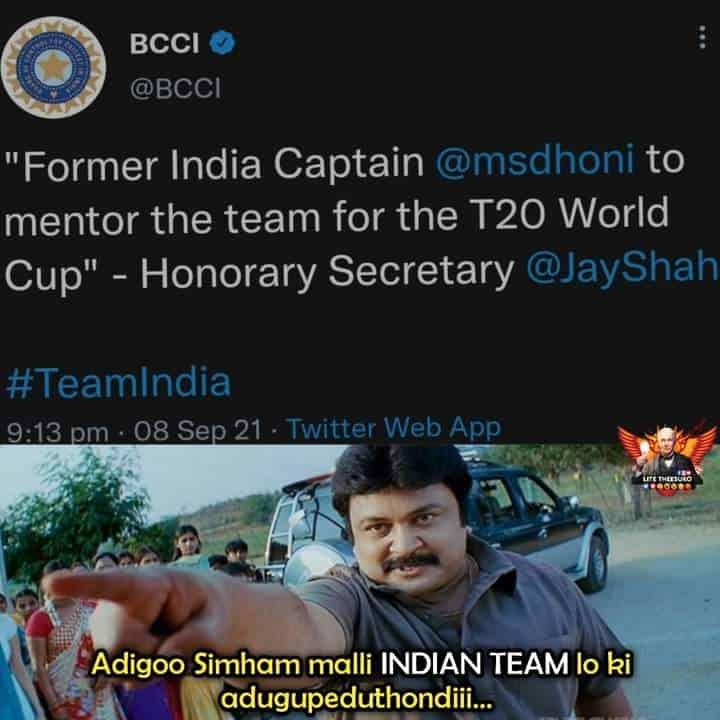 11.T20 WC Squad memes