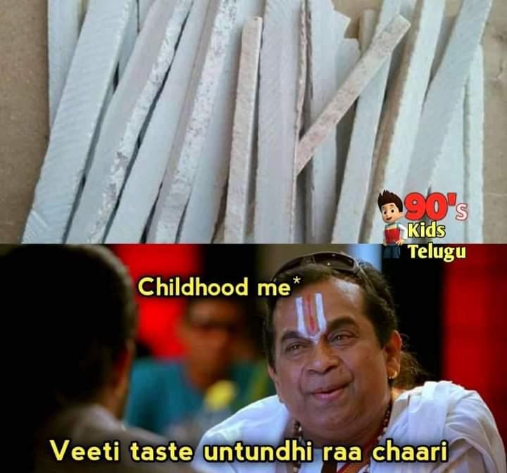 12.90's kids memes