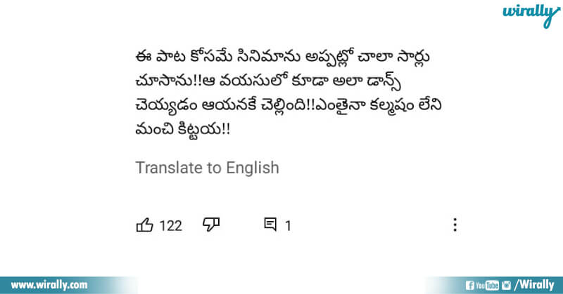 12.Comments On Krishna's Jumbare Song
