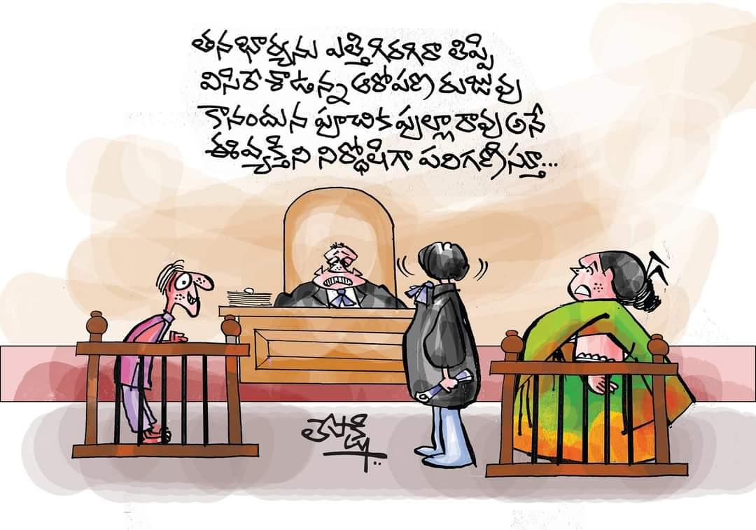 12.Lepakshi Cartoons
