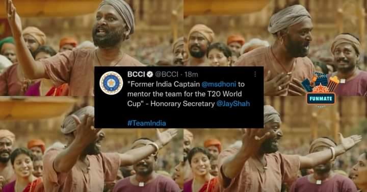 12.T20 WC Squad memes