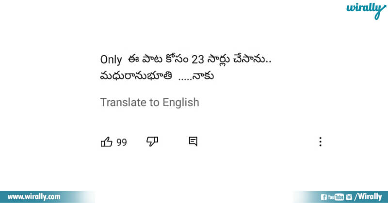 13.Comments On Krishna's Jumbare Song