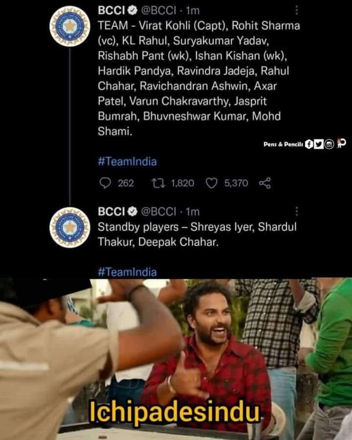 15.T20 WC Squad memes