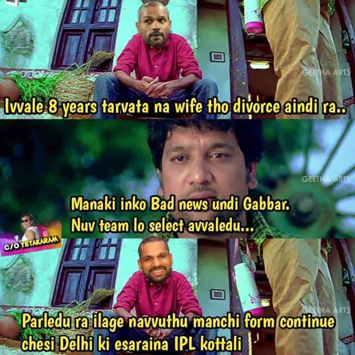 17.T20 WC Squad memes