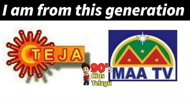 18.90's kids memes