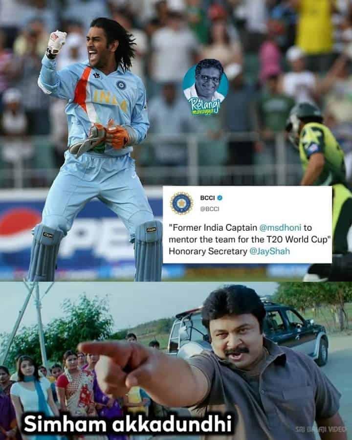 18.T20 WC Squad memes