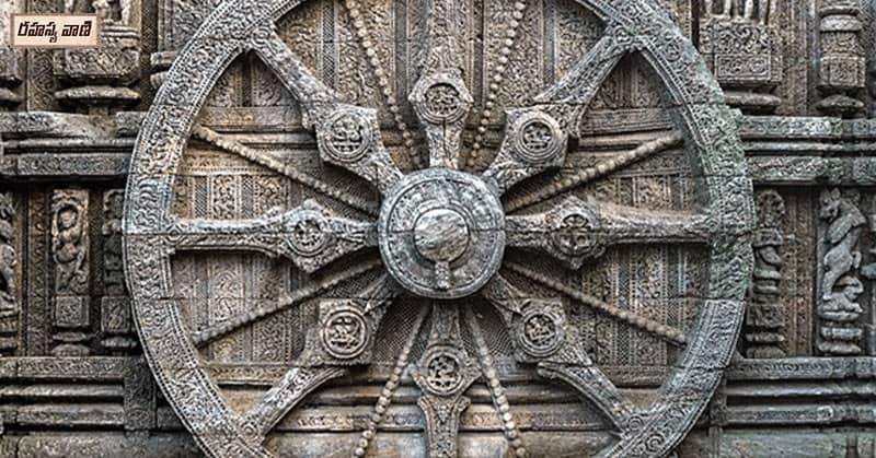 sun dial - sun temple konark