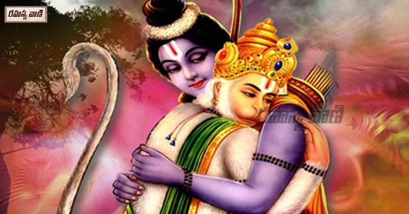 hanuman and lord sri rama