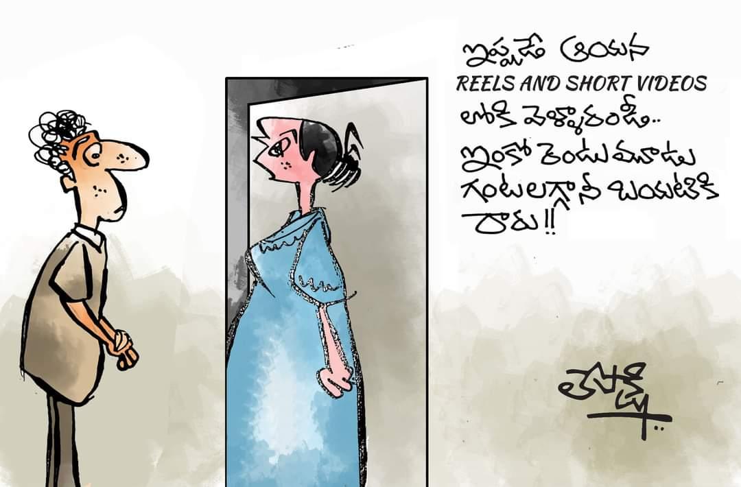 2.Lepakshi Cartoons