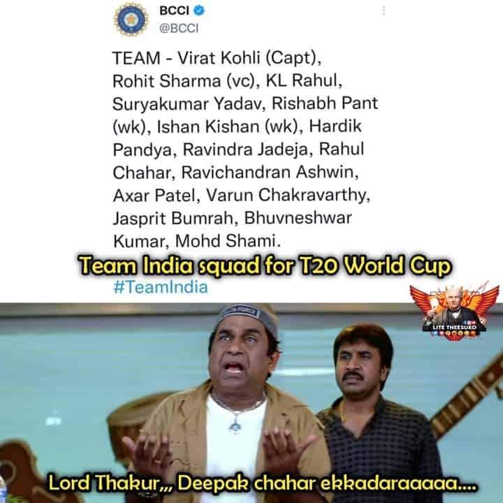 2.T20 WC Squad memes