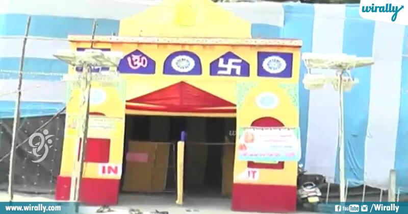 2.Vinayaka pooja