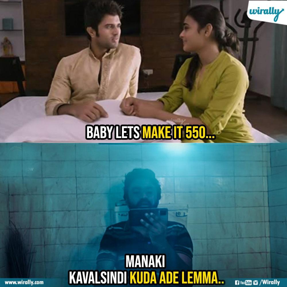 Arjun Reddy: Baby lets make it 550