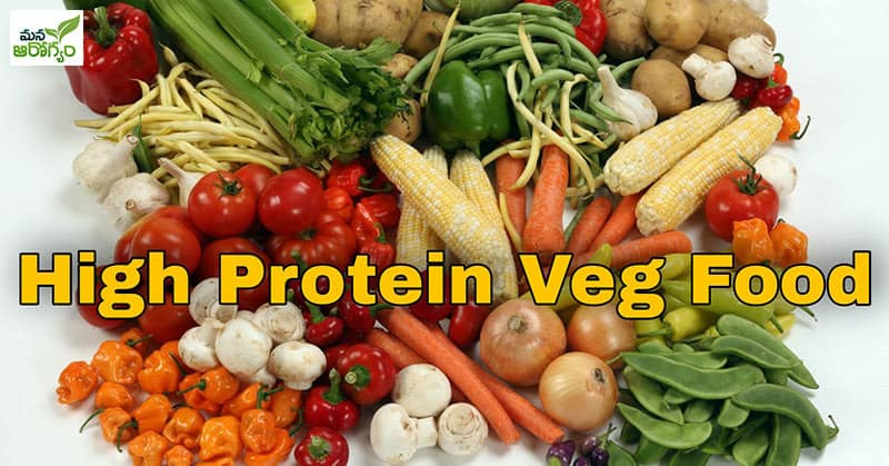 protein vegetables