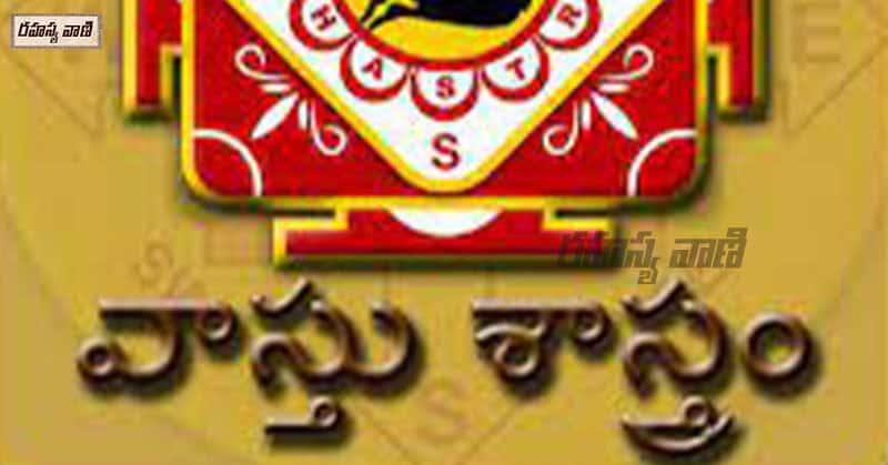 3-Rahasyavaani-1109