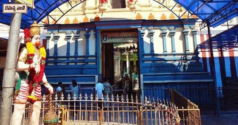 nettikanti temple