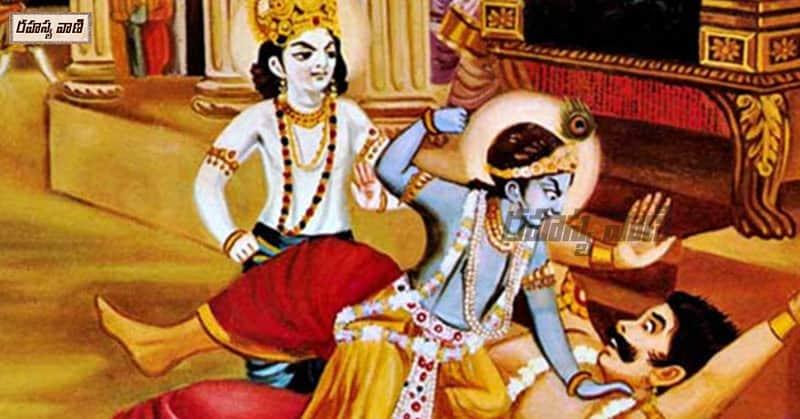 jambavant krishna's son