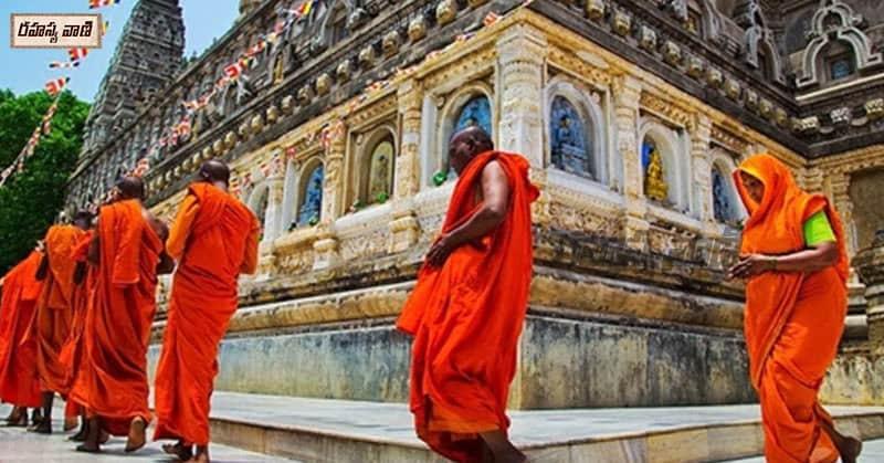 circling around hanuman