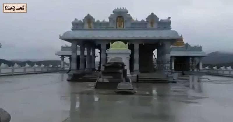 venkateshwar swami temple rishikonda vizag
