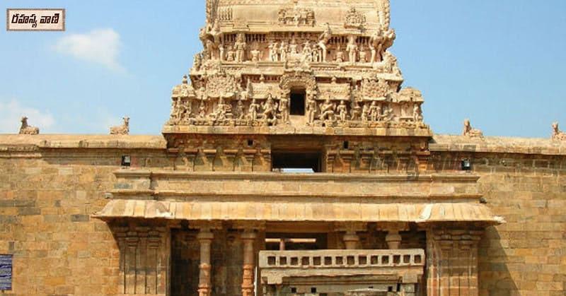 Sri Airavateshwara Swamy Temple