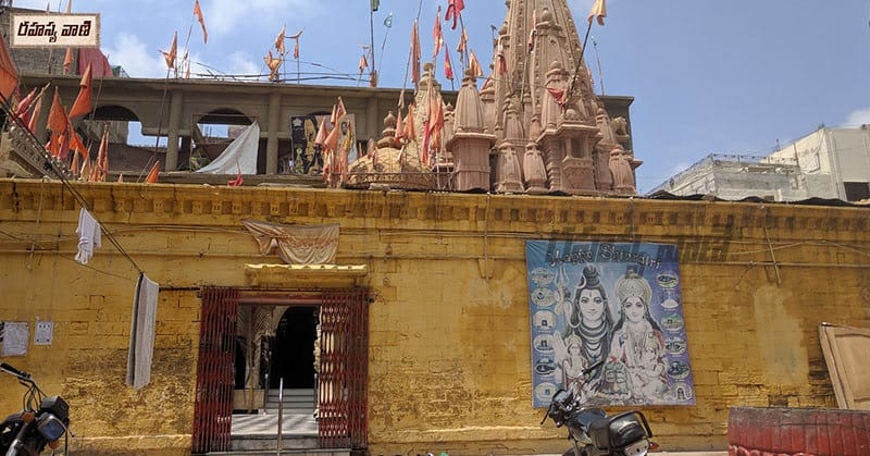 anjaneya swami temple in pakistan