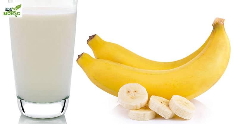 banana with milk