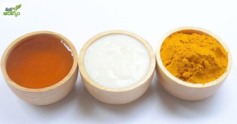honey yogurt and turmeric
