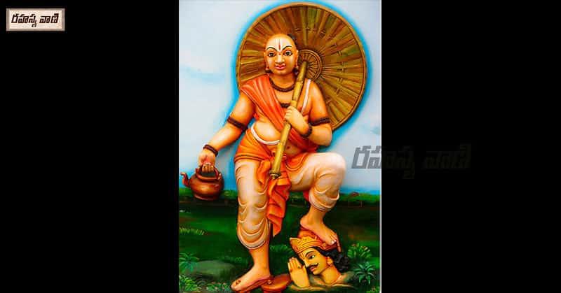4-Rahasyavaani-1110