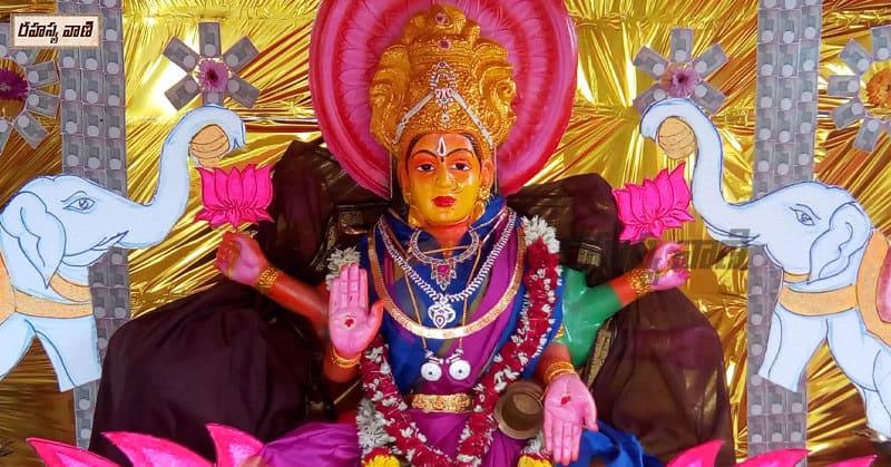lakshmi money