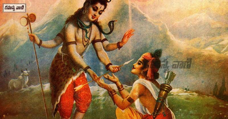 lord shiva giving pashupatastra to arjun