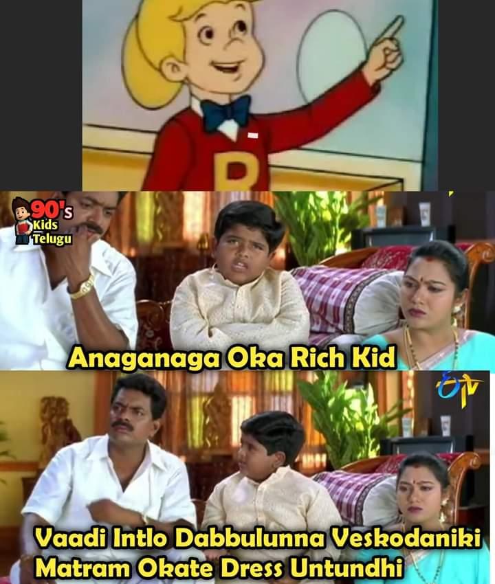 4.90's kids memes