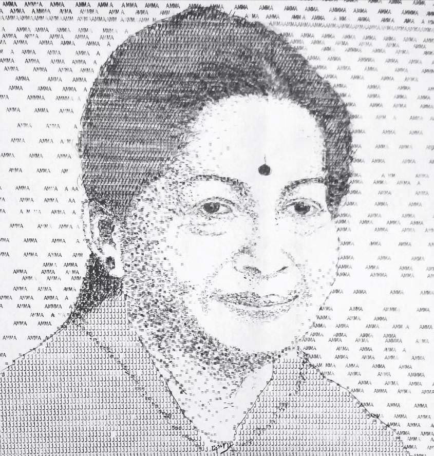 4.AC Gurumurthy paintings