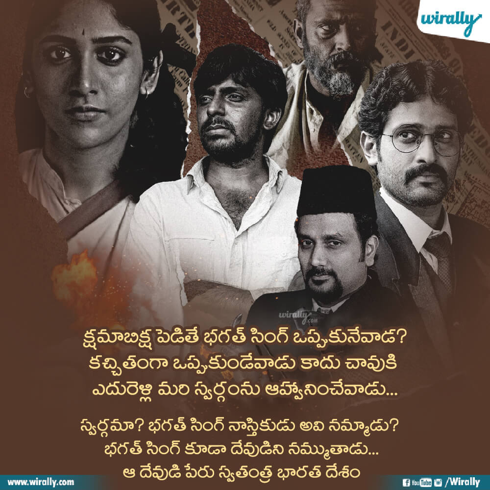 5.Best dialogues from Unheard