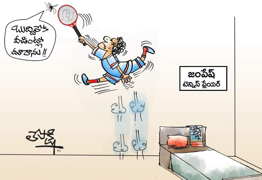 5.Lepakshi Cartoons
