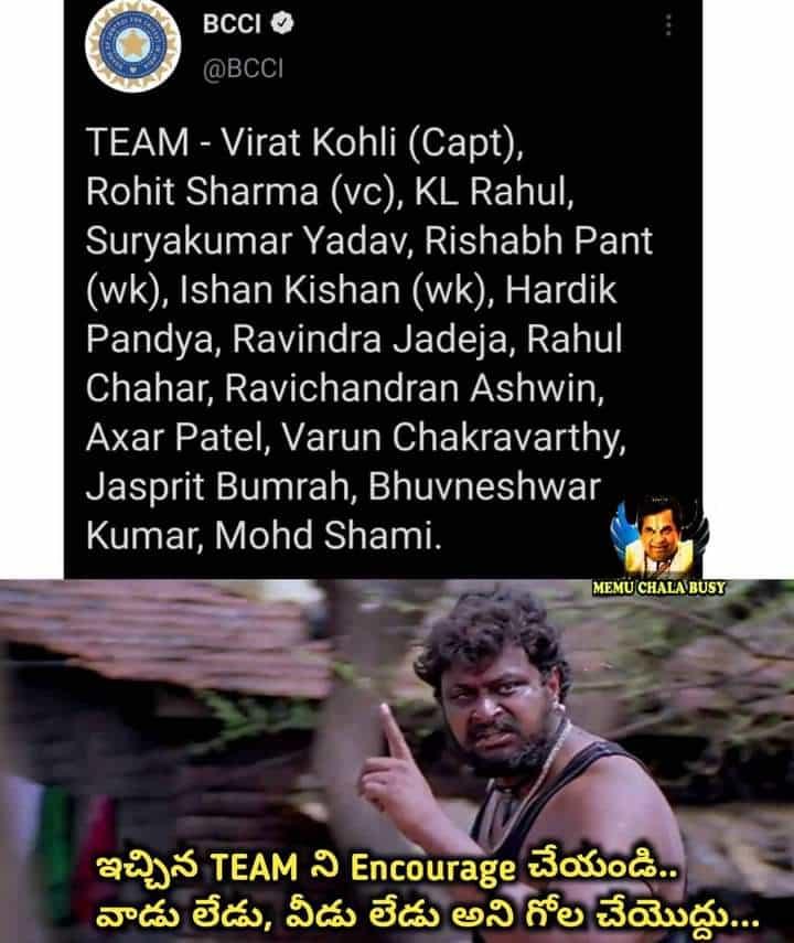 5.T20 WC Squad memes