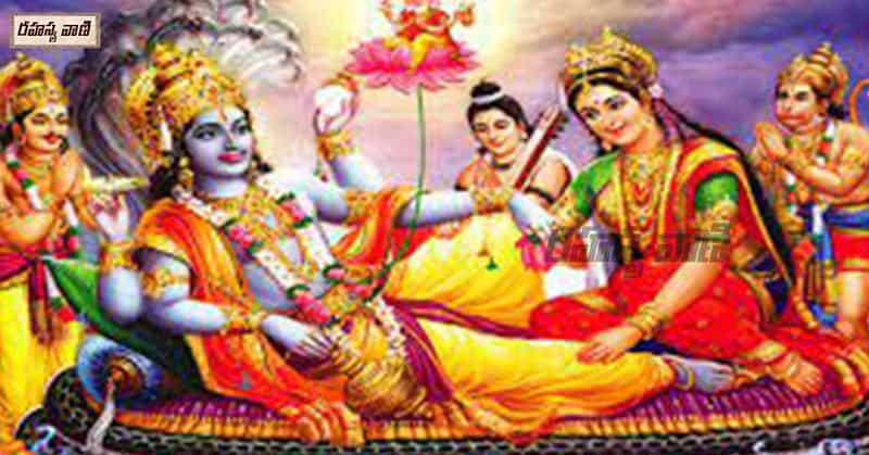 6-Rahasyavaani-1110