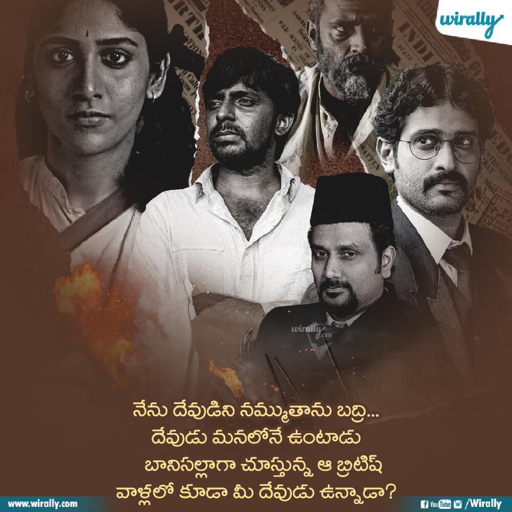 6.Best dialogues from Unheard