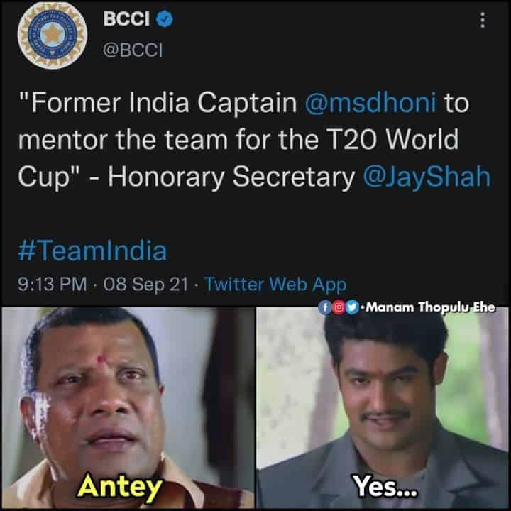 6.T20 WC Squad memes