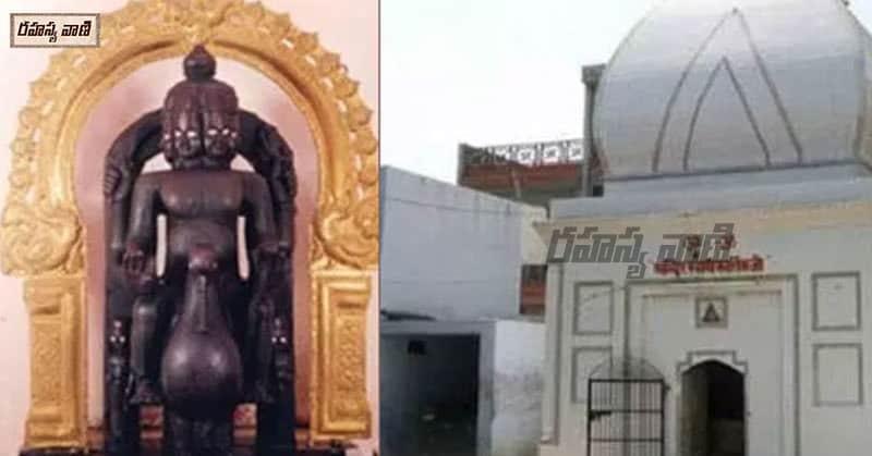 Kartikeya Temple, Pehowa haryana