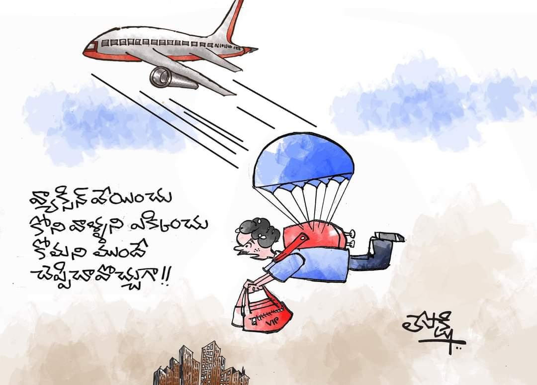 7.Lepakshi Cartoons