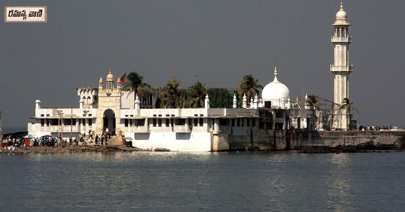 Haji Ali Dargah mumbai