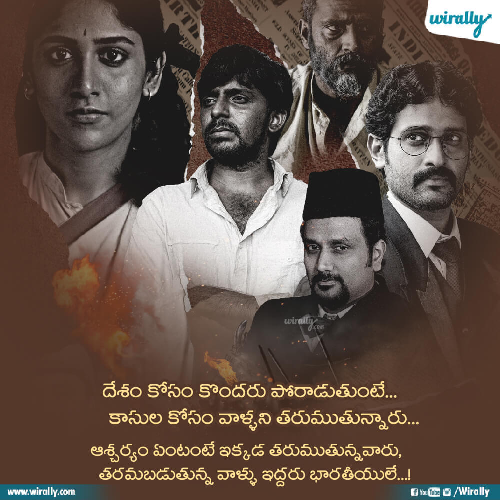 8.Best dialogues from Unheard