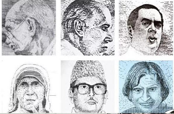 9.AC Gurumurthy paintings