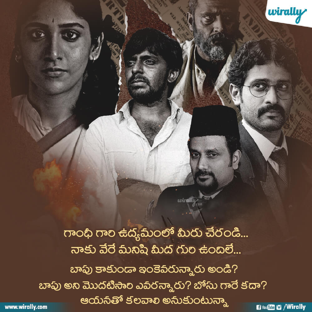 9.Best dialogues from Unheard
