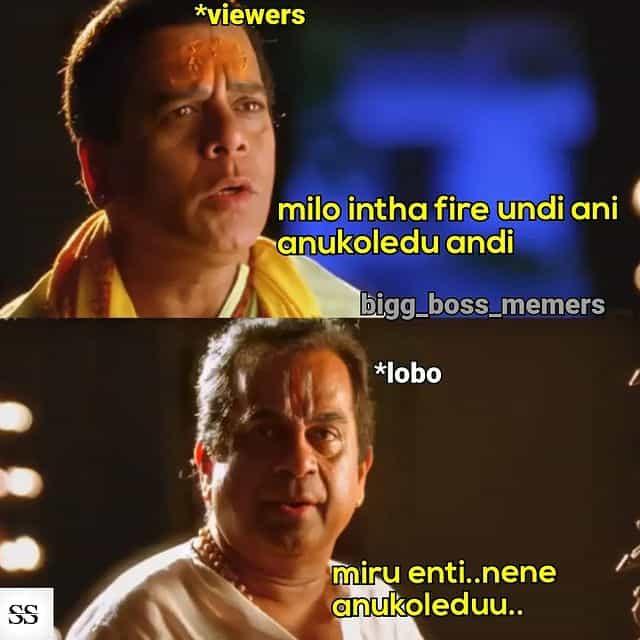 9.BigBoss memes