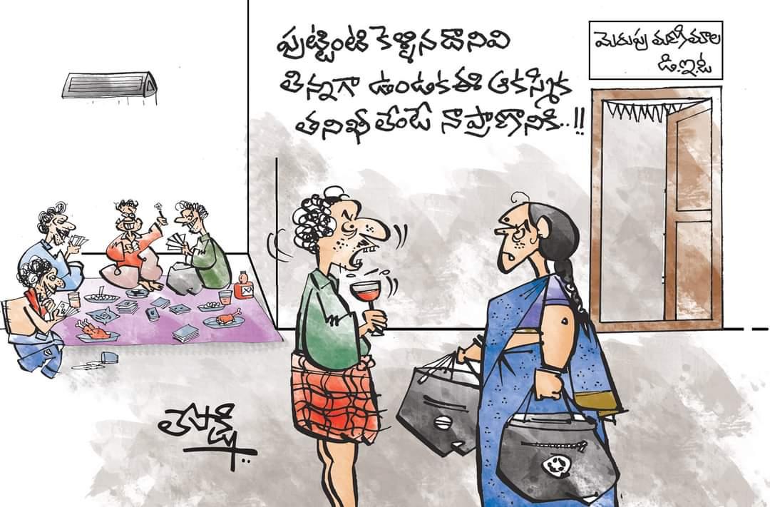 9.Lepakshi Cartoons