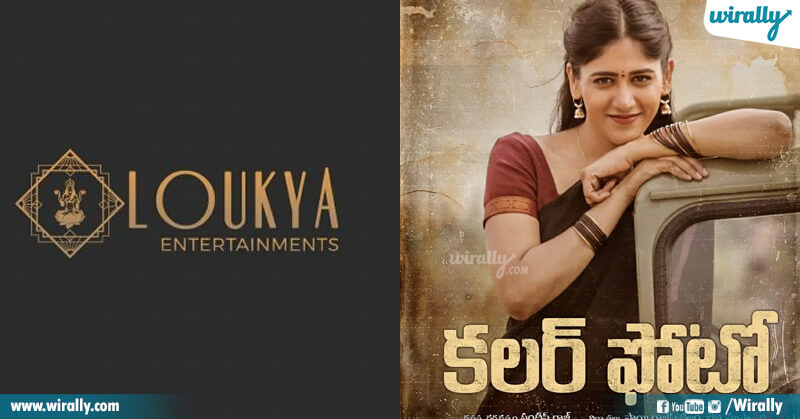 Amrutha Productions and Loukya Entertainments banners