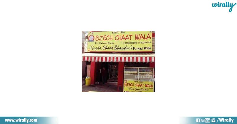 B.Tech Chaat Wala