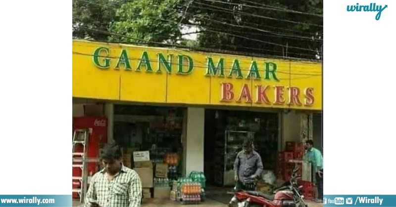 Gaand Maar Bakers