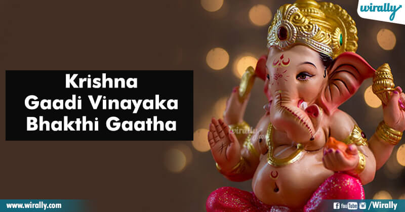 Krishna Gaadi Veera Prema Gaatha